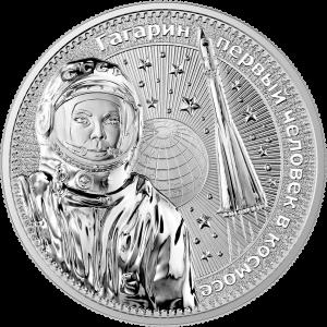 Gagarin 2021 1oz - rewers