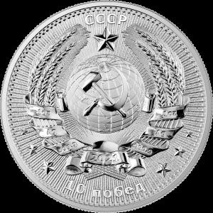 Gagarin 2021 1oz - awers
