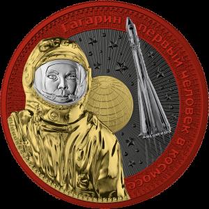 Gagarin Orbital 2021 - rewers