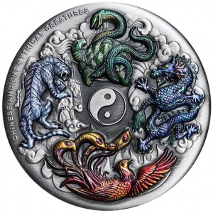 Mythical Creatures 2021, 5oz - rewers